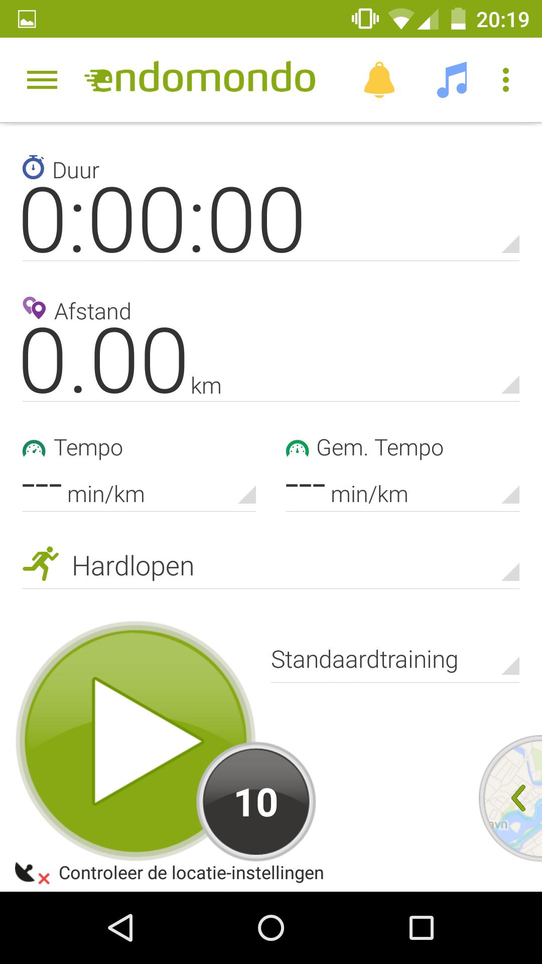 Endomondo app main screen
